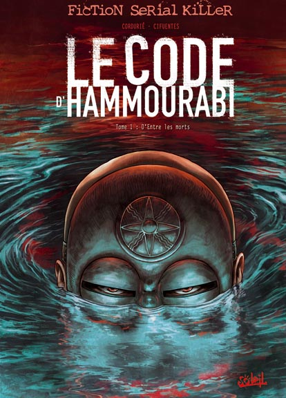 Le code d'Hammourabi # 1