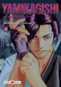 BD / Manga: Yamikagishi # 2